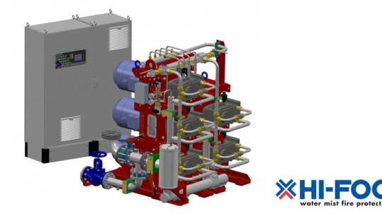 new-hi-fog-fire-protection-unit-from-marioff